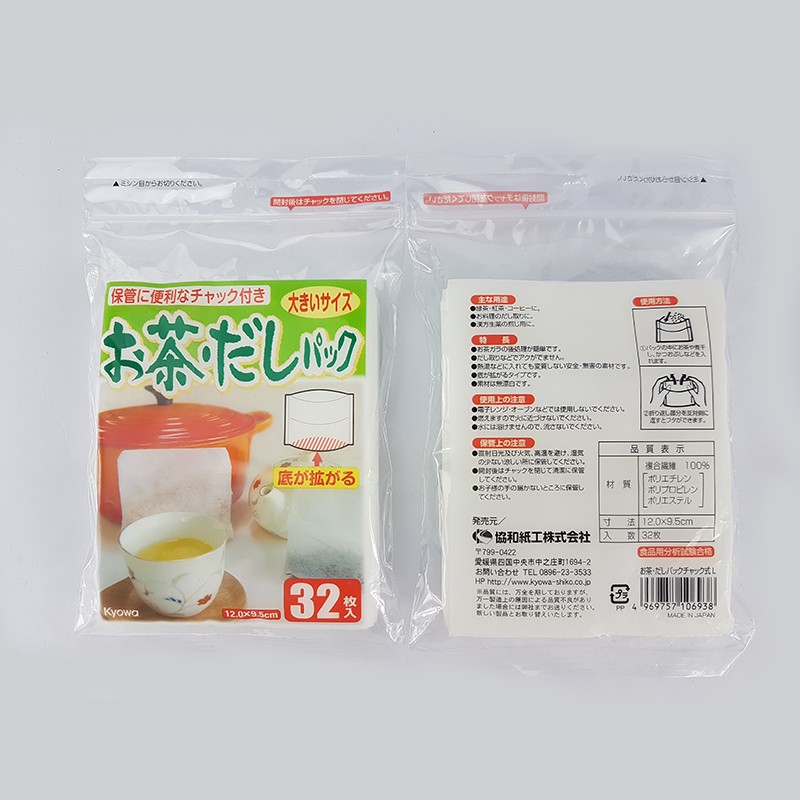 TEA/SOUP BAG 茶/汤袋