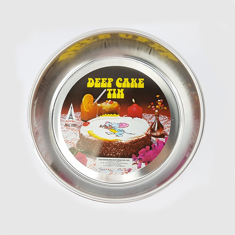20CM CAKE TIN 蛋糕盘 8''