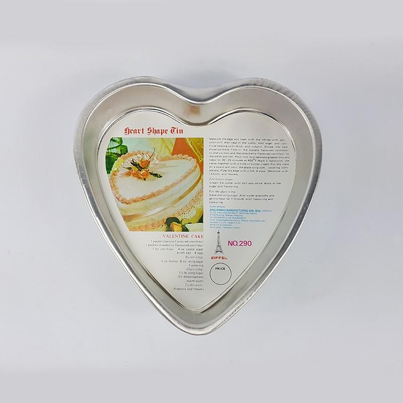 HEART CAKE TIN 蛋糕盘