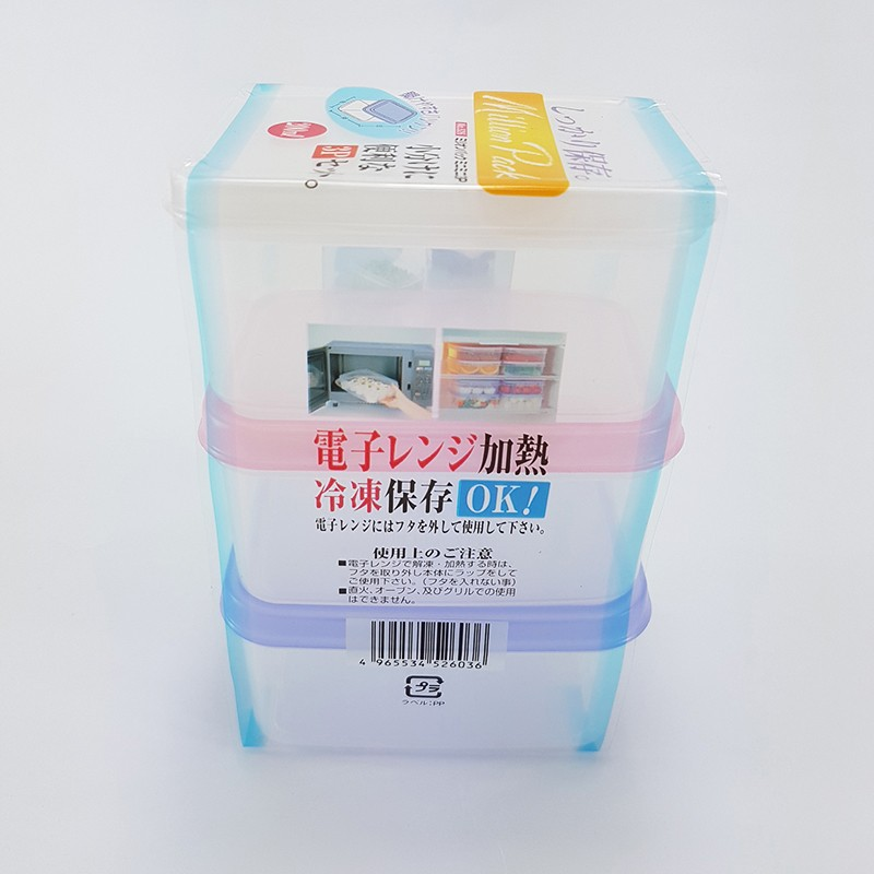 MILLION PACK CONTAINER 3PC